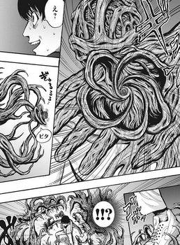 ジャガーン ネタバレ 最新10話 画バレ【スピリッツ最新11話】15.jpg