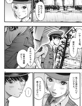 ジャガーン ネタバレ 最新13話 画バレ【スピリッツ最新14話】16.jpg