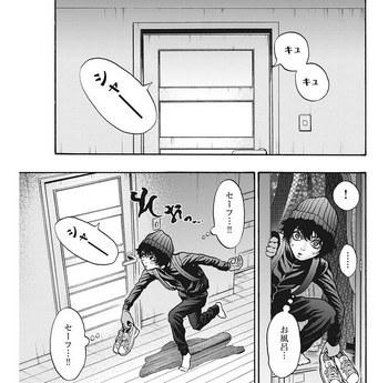 ジャガーン ネタバレ 最新13話 画バレ【スピリッツ最新14話】3.jpg