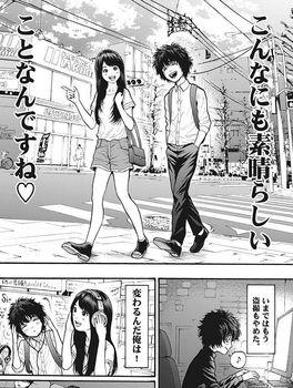 ジャガーン ネタバレ 最新14話 画バレ【スピリッツ最新15話】10.jpg