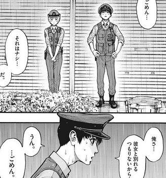 ジャガーン ネタバレ 最新14話 画バレ【スピリッツ最新15話】2.jpg