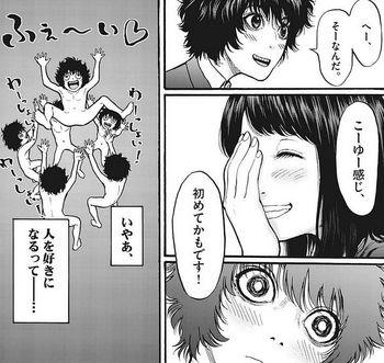 ジャガーン ネタバレ 最新14話 画バレ【スピリッツ最新15話】9.jpg