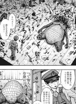 ジャガーン ネタバレ 最新15話 画バレ【スピリッツ最新16話】12.jpg