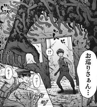 ジャガーン ネタバレ 最新15話 画バレ【スピリッツ最新16話】15.jpg