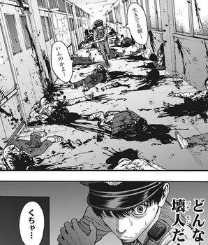 ジャガーン ネタバレ 最新15話 画バレ【スピリッツ最新16話】7.jpg