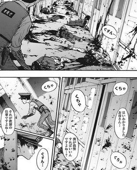 ジャガーン ネタバレ 最新15話 画バレ【スピリッツ最新16話】8.jpg