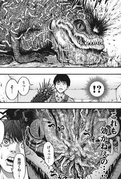 ジャガーン ネタバレ 最新16話 画バレ【スピリッツ最新17話】8.jpg
