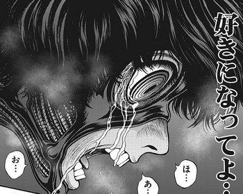 ジャガーン ネタバレ 最新17話 画バレ【スピリッツ最新18話】11 - 1.jpg