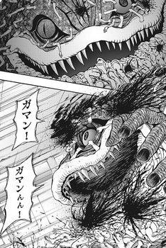 ジャガーン ネタバレ 最新17話 画バレ【スピリッツ最新18話】13.jpg