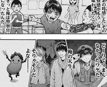 ジャガーン ネタバレ 最新17話 画バレ【スピリッツ最新18話】15.jpg