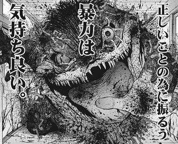 ジャガーン ネタバレ 最新17話 画バレ【スピリッツ最新18話】15 -1.jpg