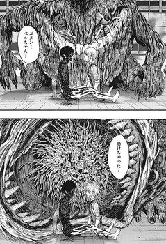 ジャガーン ネタバレ 最新18話 画バレ【スピリッツ最新19話】16.jpg