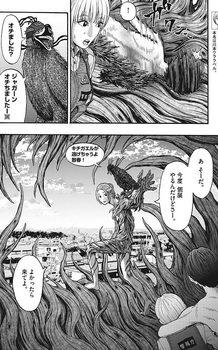 ジャガーン ネタバレ 最新19話 画バレ【スピリッツ最新20話】6.jpg