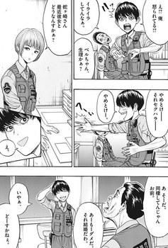 ジャガーン ネタバレ 最新 1話 画バレ【スピリッツ最新2話】14.jpg
