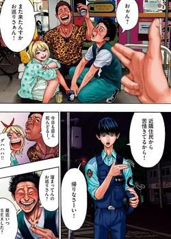 ジャガーン ネタバレ 最新 1話 画バレ【スピリッツ最新2話】4.jpg