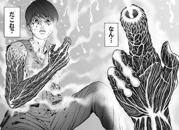 ジャガーン ネタバレ 最新 1話 画バレ【スピリッツ最新2話】64-1.JPG