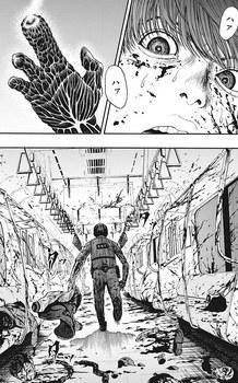 ジャガーン ネタバレ 最新 2話 画バレ【スピリッツ最新3話】12.jpg