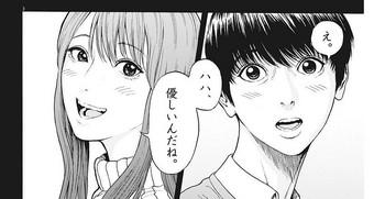 ジャガーン ネタバレ 最新 3話 画バレ【スピリッツ最新4話】2.jpg