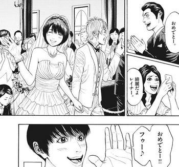 ジャガーン ネタバレ 最新 4話 画バレ【スピリッツ最新5話】13.jpg