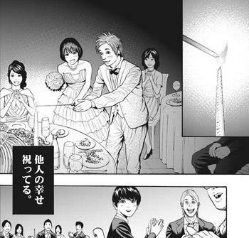 ジャガーン ネタバレ 最新 4話 画バレ【スピリッツ最新5話】14 - 1.jpg