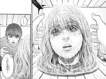 ジャガーン ネタバレ 最新 4話 画バレ【スピリッツ最新5話】6 - 1.jpg