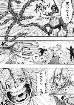 ジャガーン ネタバレ 最新 6話 画バレ【スピリッツ最新7話】4.jpg
