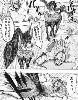 ジャガーン ネタバレ 最新 6話 画バレ【スピリッツ最新7話】5.jpg