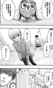 ジャガーン ネタバレ 最新20話 画バレ【スピリッツ最新21話】3.jpg
