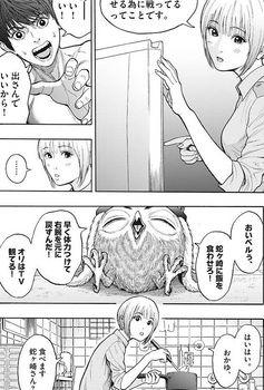ジャガーン ネタバレ 最新20話 画バレ【スピリッツ最新21話】4.jpg