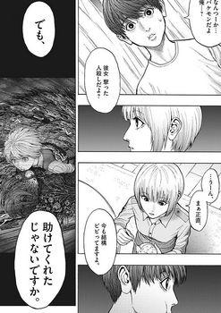 ジャガーン ネタバレ 最新20話 画バレ【スピリッツ最新21話】7.jpg