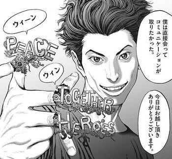 ジャガーン ネタバレ 最新21話 画バレ【スピリッツ最新22話】9.jpg