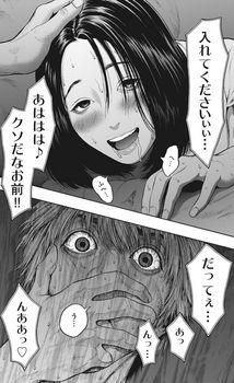 ジャガーン ネタバレ 最新24話 画バレ【スピリッツ最新25話】7.jpg