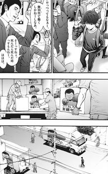 ジャガーン ネタバレ 最新25話 画バレ【スピリッツ最新26話】10.jpg
