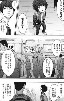 ジャガーン ネタバレ 最新25話 画バレ【スピリッツ最新26話】4.jpg