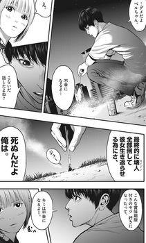 ジャガーン ネタバレ 最新26話 画バレ【スピリッツ最新27話】14.jpg