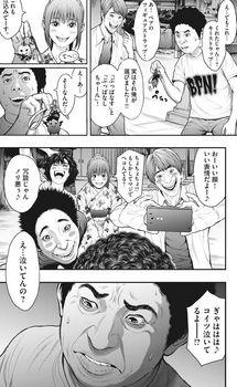 ジャガーン ネタバレ 最新26話 画バレ【スピリッツ最新27話】6.jpg
