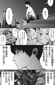 ジャガーン ネタバレ 最新28話 画バレ【スピリッツ最新29話】6.jpg