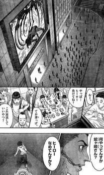 ジャガーン ネタバレ 最新29話 画バレ【スピリッツ最新30話】8.jpg