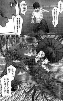 ジャガーン ネタバレ 最新29話 画バレ【スピリッツ最新30話】9.jpg