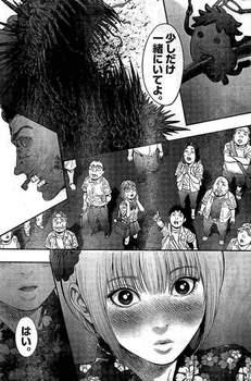 ジャガーン ネタバレ 最新30話 画バレ【スピリッツ最新31話】16.jpg