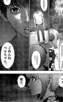 ジャガーン ネタバレ 最新30話 画バレ【スピリッツ最新31話】3.jpg
