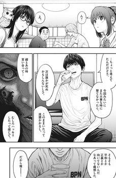 ジャガーン ネタバレ 最新31話 画バレ【スピリッツ最新32話】9.jpg