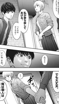 ジャガーン ネタバレ 最新32話 画バレ【スピリッツ最新33話】11.jpg