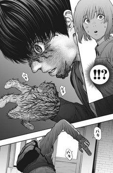 ジャガーン ネタバレ 最新32話 画バレ【スピリッツ最新33話】16.jpg