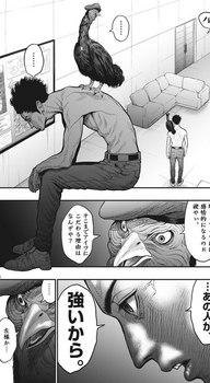 ジャガーン ネタバレ 最新33話 画バレ【スピリッツ最新34話】14.jpg