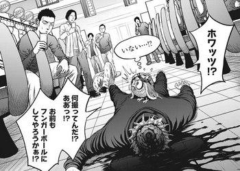 ジャガーン ネタバレ 最新35話 画バレ【スピリッツ最新36話】13.jpg