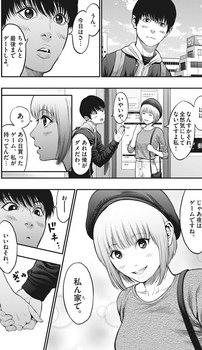 ジャガーン ネタバレ 最新35話 画バレ【スピリッツ最新36話】3.jpg