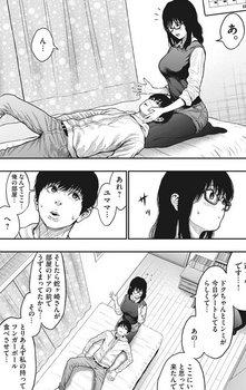 ジャガーン ネタバレ 最新36話 画バレ【スピリッツ最新37話】9.jpg