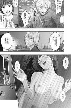 ジャガーン ネタバレ 最新38話 画バレ【スピリッツ最新39話】10.jpg