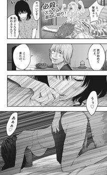 ジャガーン ネタバレ 最新38話 画バレ【スピリッツ最新39話】11.jpg